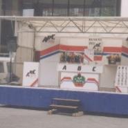ABCquiz met podiumwagen